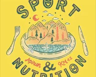 Podcast Sport et Nutrition avec Adrien LEROUX